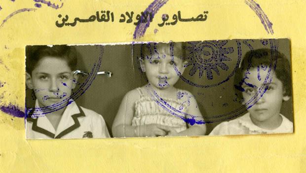 Remember Baghdad + Q&A