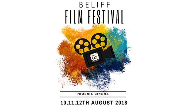Be Epic! London International Film Festival