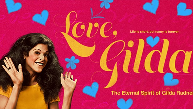 Love, Gilda + Director Q&A
