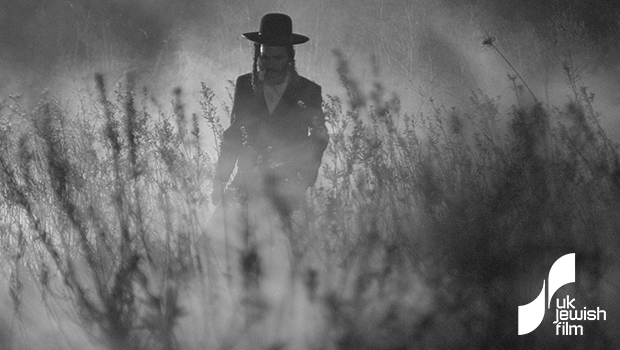 UK Jewish Film: Tikkun