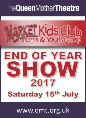 Market Theatre - End of Year Show 2017