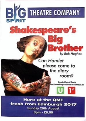 Shakespeare's Big Brother
