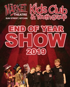 Market Theatre - End of Year Show