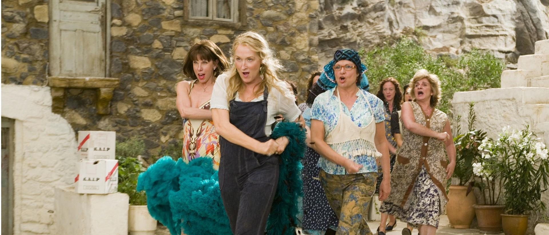 Gala Screening: Mamma Mia