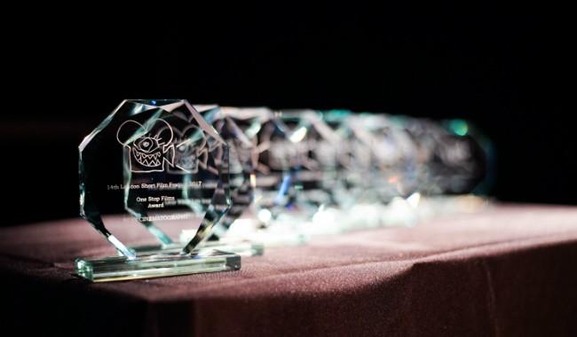 LSFF 2019: AWARD WINNERS