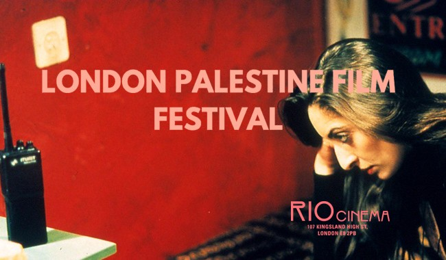 London Palestine Film Festival 2019