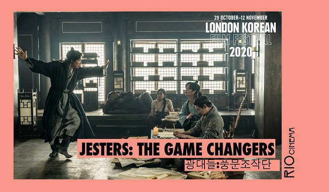 Jesters: The Game Changers - London Korean Film Festival