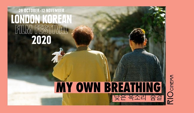 My Own Breathing + Even Little Grass Has Its Own Name - LKFF