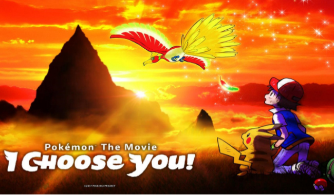 Pokémon Movie: I Choose You!