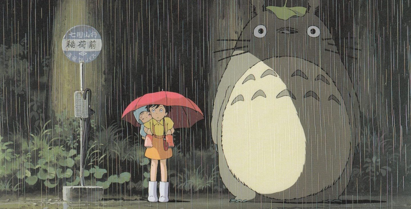 My Neighbour Totoro image