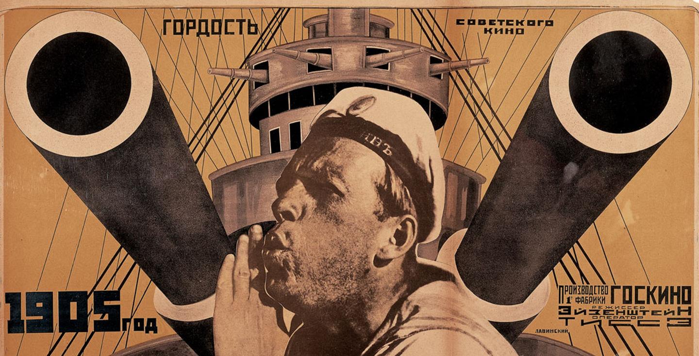 Battleship Potemkin image