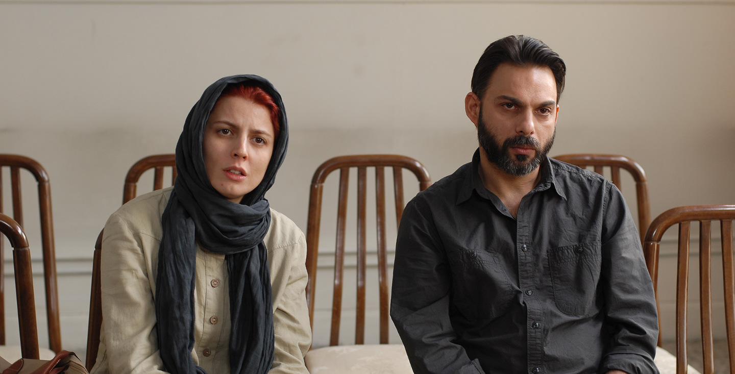 Film 1: A Separation image
