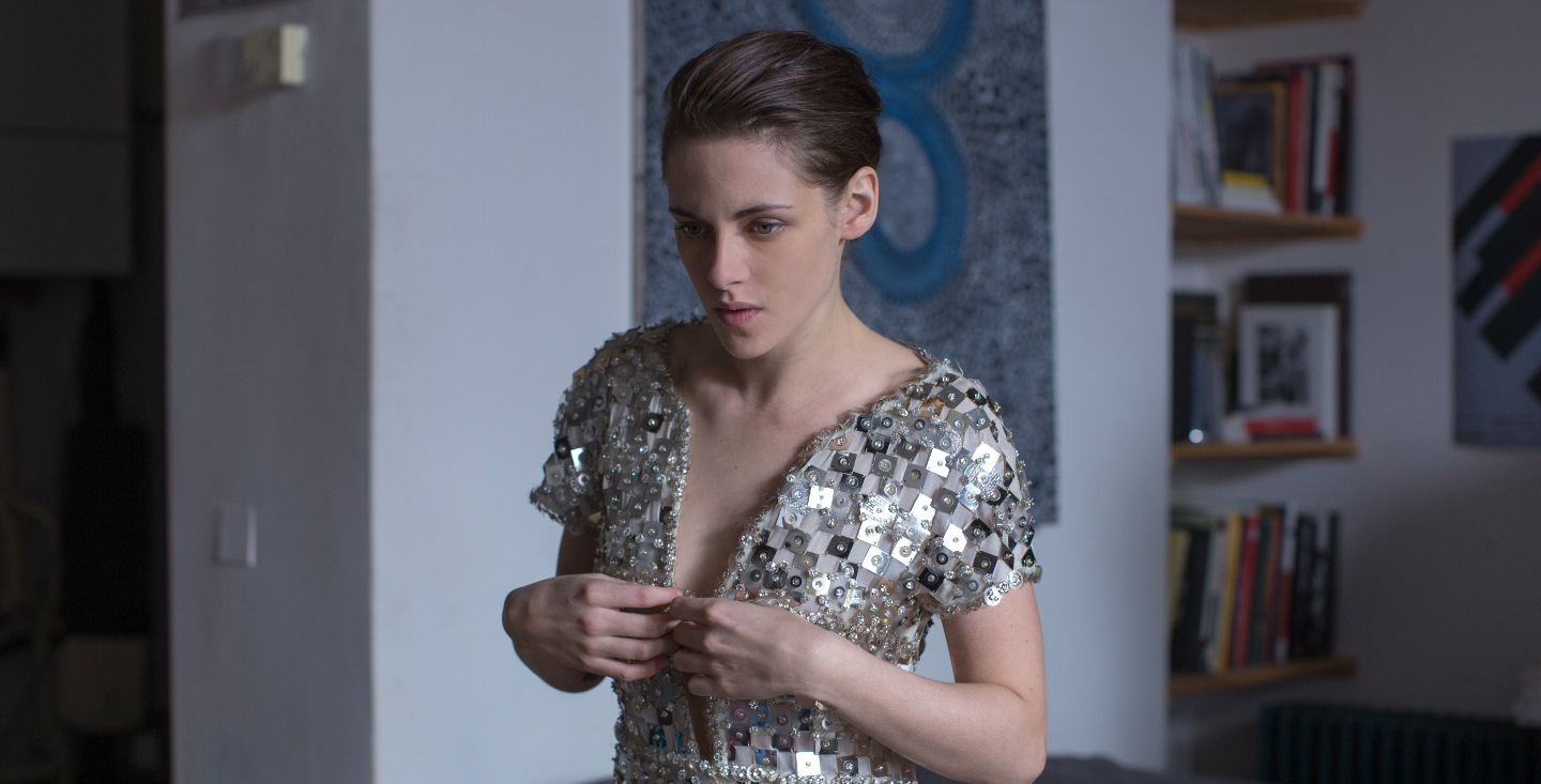 Film 2: Personal Shopper image