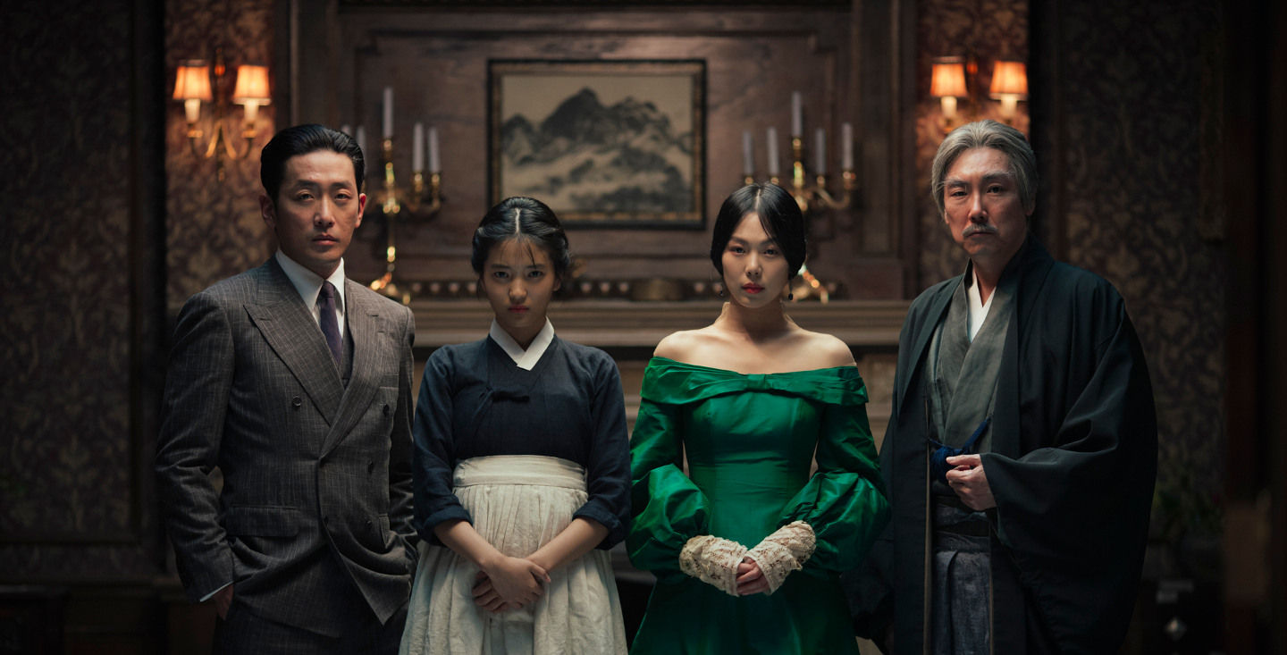 The Handmaiden image