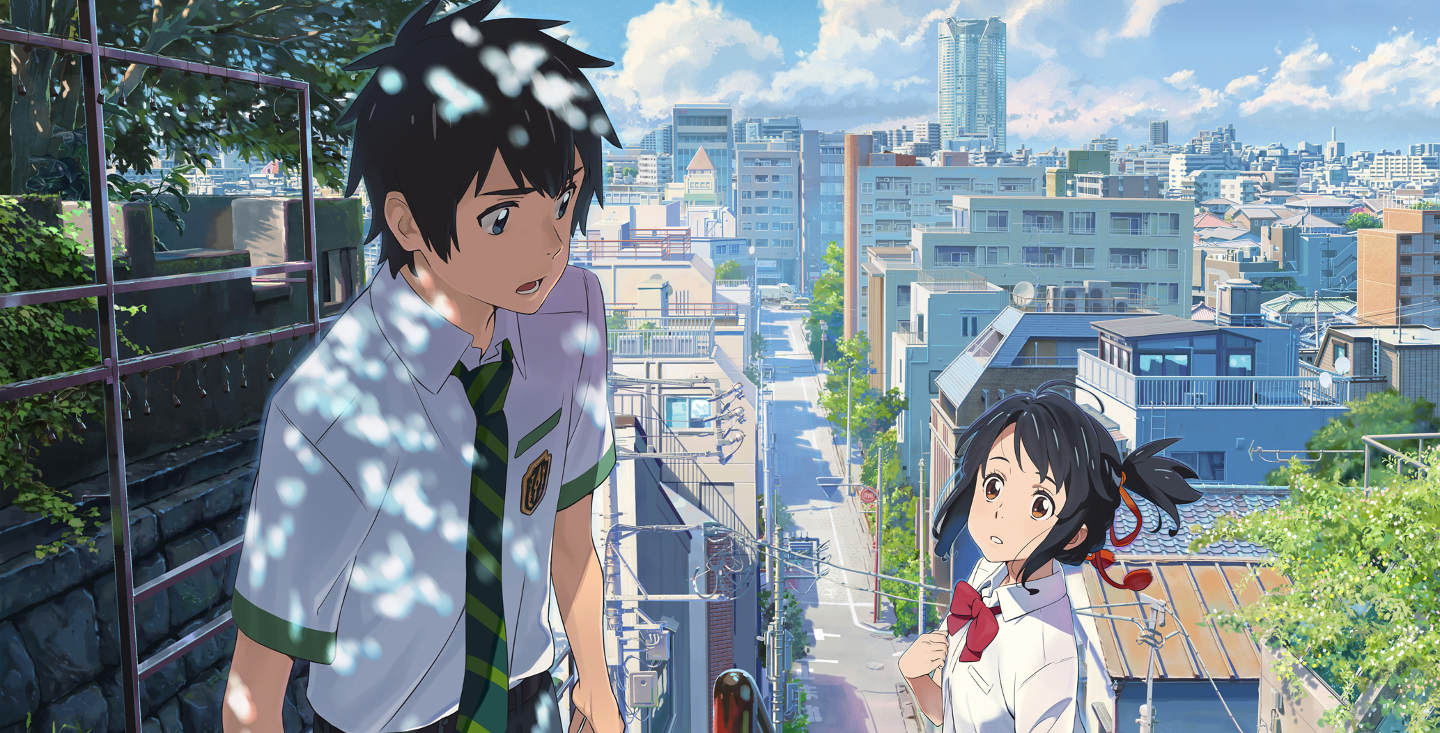 Film 1: Your Name image