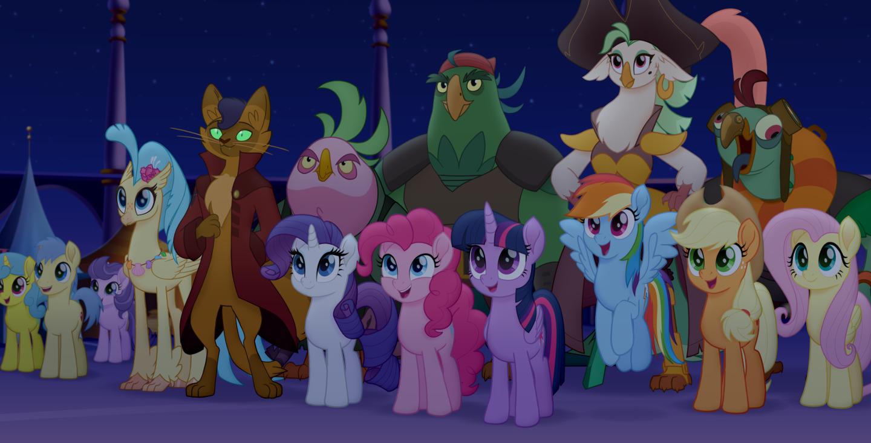 My Little Pony: The Movie image