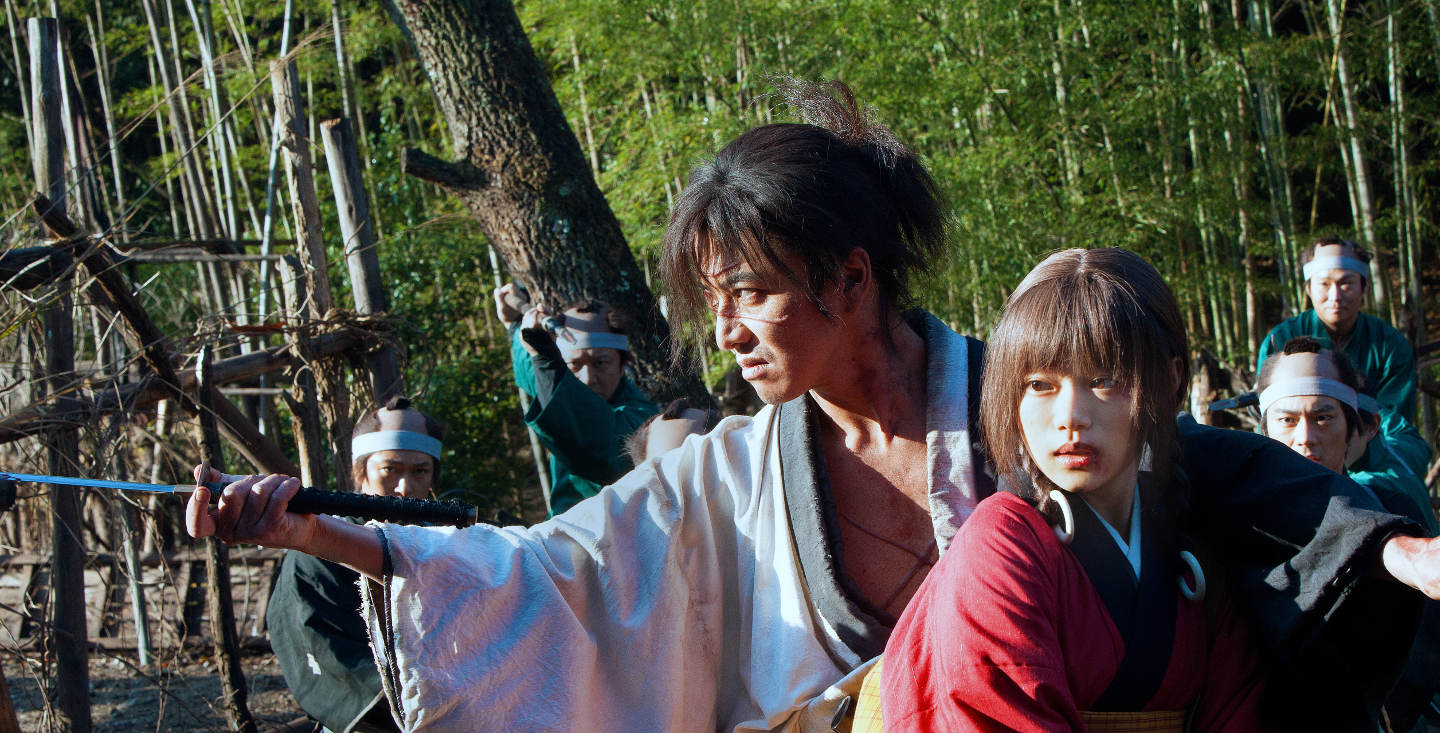 Blade of the Immortal image