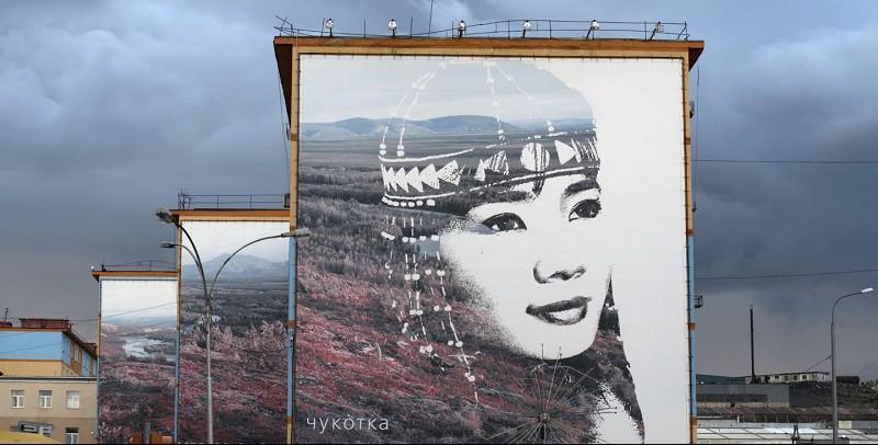 Chamisso's Shadow (2.1): Chukotka image