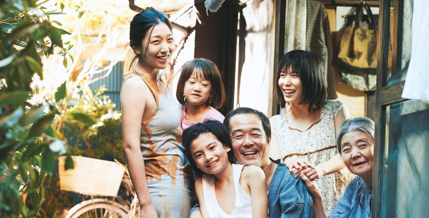 Film 1: Shoplifters image