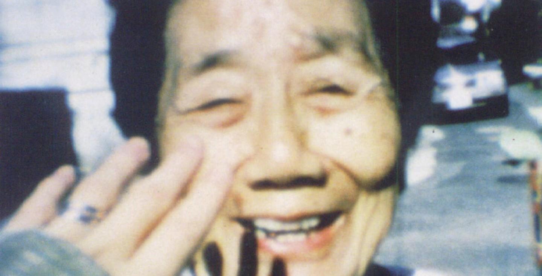 Naomi Kawase: Katatsumori + See Heaven + Chiri image