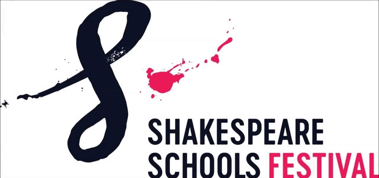 Shakespare Schools Festival