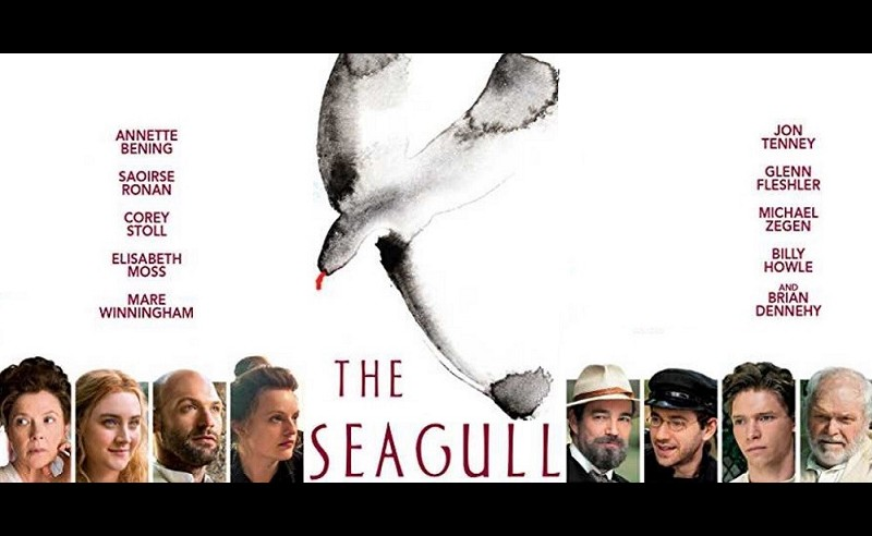 The Seagull.