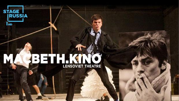 Stage Russia: Macbeth Kino