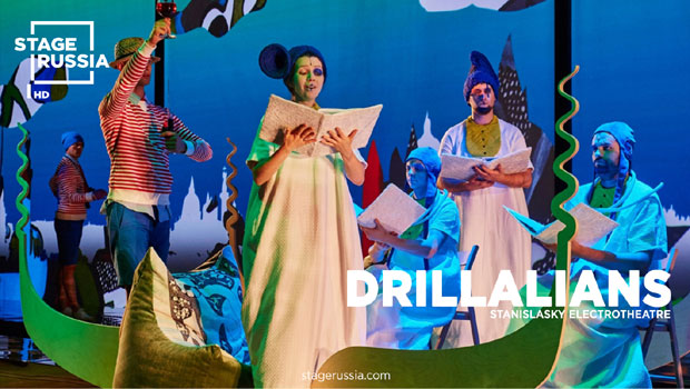 Stage Russia: Drillalians