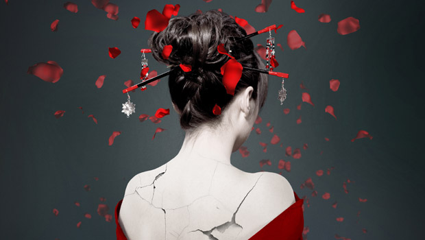 ROH - Royal Opera 2016 - 17 Season - Madam Butterfly