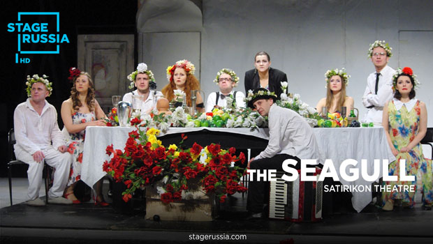 Satage Russia - The Seagull