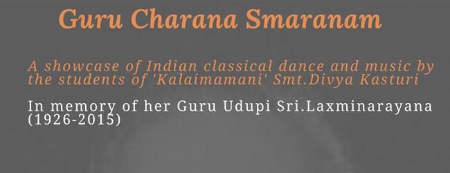 Guru Charana Smaranam