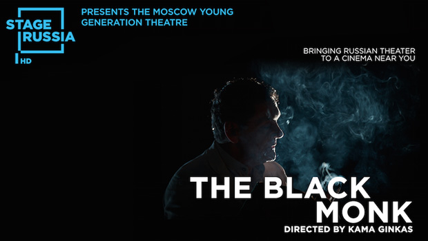 Stage Russia HD: The Black Monk