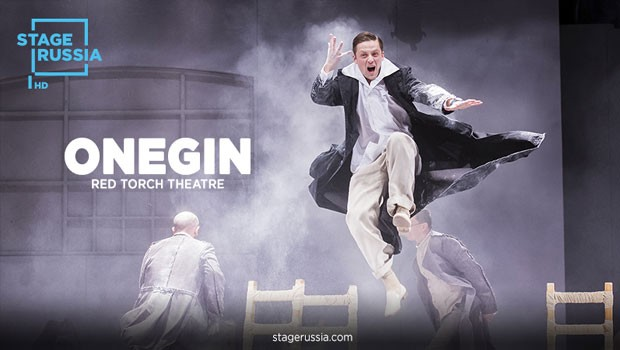 Stage Russia 2018-2019: Onegin