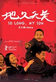 So Long My Son