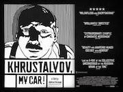 Khrustalyov, My Car