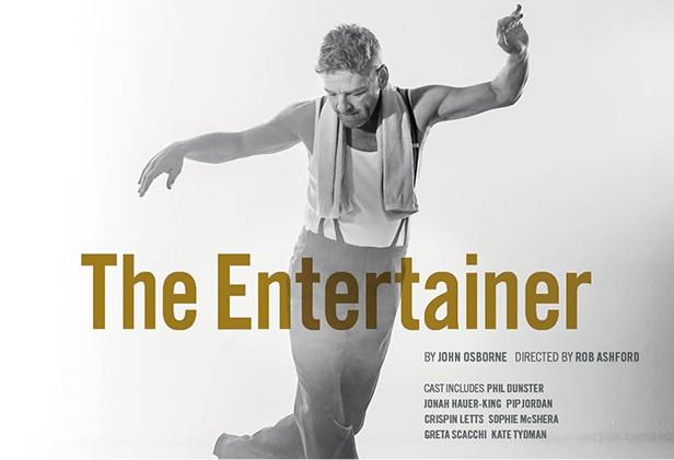 Branagh Theatre: THE ENTERTAINER