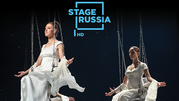 Stage Russia - The Black Monk